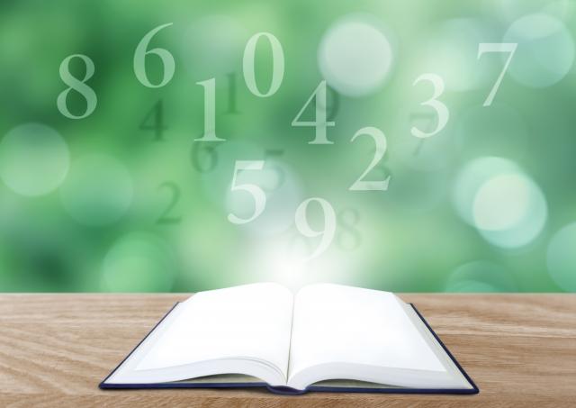 数秘術イメージ画像 | 占いと心理が学べるスクールセラス