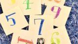 数秘術イメージ画像| 占いと心理が学べるスクールセラス