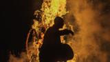 炎| 占いと心理が学べるスクールセラス