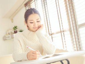 勉強中  占いと心理が学べるスクールセラス
