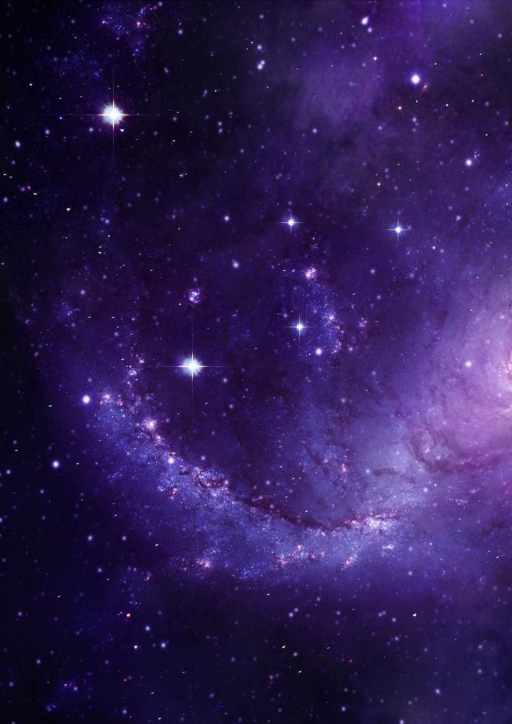 宇宙  占いと心理が学べるスクールセラス